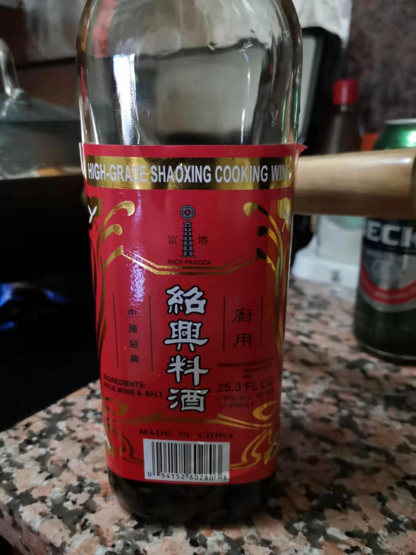 WeChat Image_20200125225920