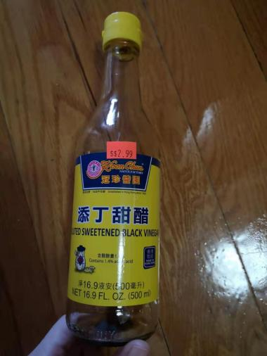 WeChat Image_20200125225930